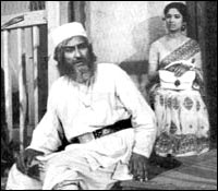 A still from Aashirwad